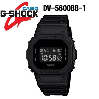 CASIO卡西歐G-SHOCK經典錶款復古簡約設計DW-5600BB-1 DW-5600E-1 消光黑