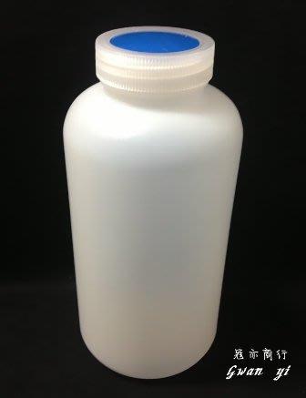 【冠亦商行】 台灣製1000cc廣口瓶 (瓶身PE 瓶蓋PP 材質)