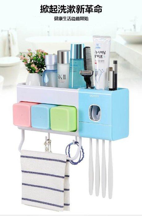 衛生間 吸盤壁挂式 全自動擠牙膏器 三口之家 牙刷架套裝免打孔 創意置物架【KAU001】