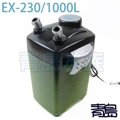 M。。。青島水族。。。E-1911(雅柏UP 水平衡 可參考)外置式圓桶過濾器==EX-230/1000L