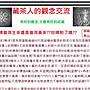 槃龍東山典藏普洱茶-6折超值特賣**70年代-雲南猛海茶區老生散茶***