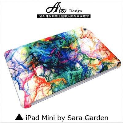 iPad Mini 1 2 3 4 客製化 保護殼 撞色 Color 彩虹 潑墨【Z0210084】