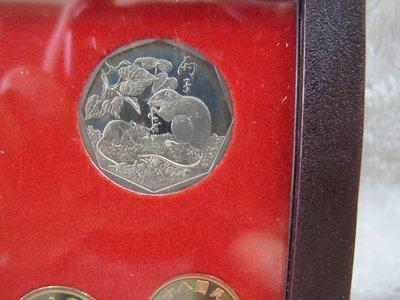 二手舖~NO.18生肖紀念幣鼠年 新台幣硬幣精鑄版八十五年版 85年版 套幣