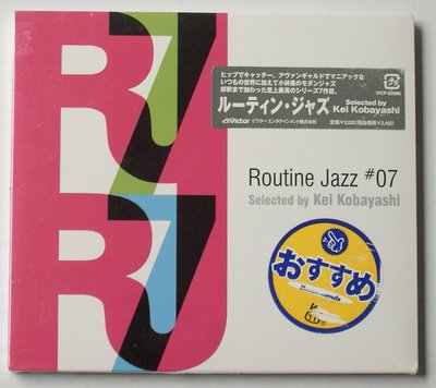 Routine Jazz #07 Selected by Kei Kobayashi(小林徑)