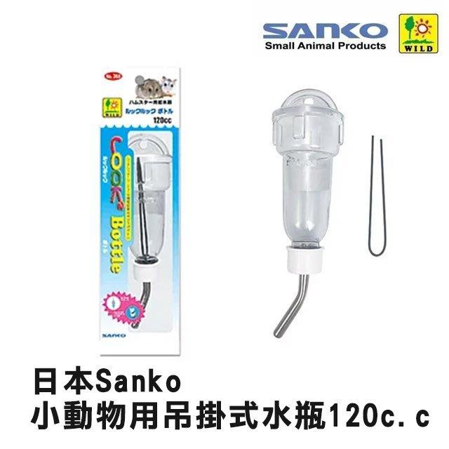 SNOW的家-Sanko 吊掛式鼠用水瓶 120c.c (80032612
