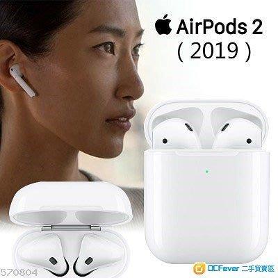 100%全新未開盒, AirPods 2 (第二代)配備無線充電盒,跟單保用1年 ,零售價$1599