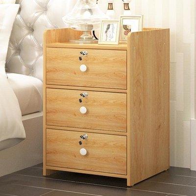促銷款床頭櫃 床頭櫃簡約現代床頭收納櫃簡易床邊小櫃子經濟型
