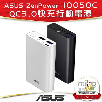 ASUS ZenPower 10050...