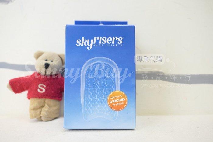 【Sunny Buy】◎現貨◎ 美國 Sky Risers 透明矽膠人體工學男女增高鞋墊 2吋 長短腳 自信高