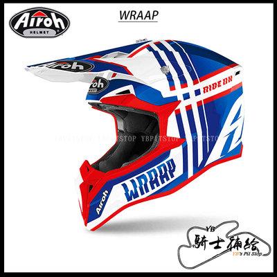 ⚠YB騎士補給⚠ Airoh WRAAP Broken 藍紅 越野 滑胎 林道 輕量化 透氣 入門 OFF ROAD