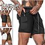 [ eShop]  吸濕速乾防走光 假兩件式內搭褲隱形口袋 健身訓練運動短褲[DK-20]