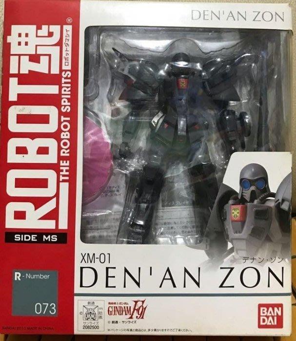 全新 ROBOT魂 073 鋼彈 XM-01 GUNDAM F91 德南 佐恩 DEN'AN ZON
