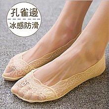 【台灣現貨】 孔雀翎蕾絲透氣防滑隱形襪(5雙組)