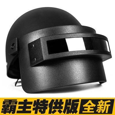 YT精品  【Nuclear】絕地吃雞真人裝備求生3二三級頭盔平底鍋甲包cos周邊