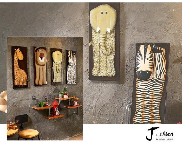 J.chien ~[全館免運]復古牆面掛飾動物鐵藝壁掛 工業風 辦公室酒吧咖啡廳背景牆裝飾 立體壁掛