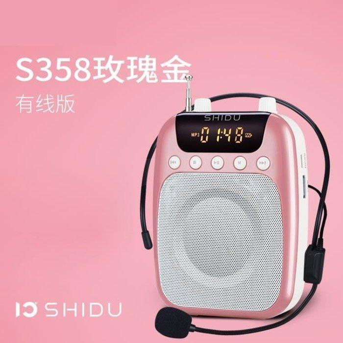 999十度 S358小蜜蜂擴音器教師專用無線教學腰掛大功率導游擴音喇叭11NM22