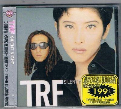 [鑫隆音樂]日本CD-TRF : SILENT NIGHT  /全新/免競標