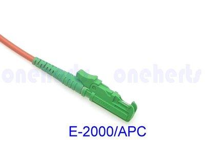 光纖 E2000/APC-FC多模單芯 光纖跳線 E-2000/UPC 搭配 LC SC ST各式轉接跳線 藍綠光纖接頭