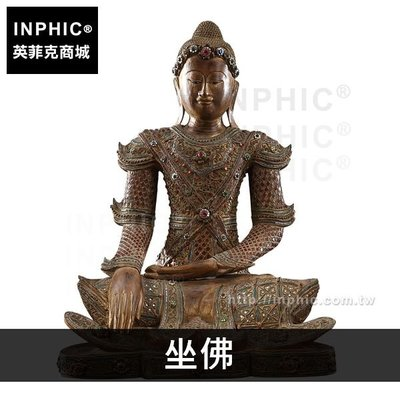 INPHIC-東南亞擺飾寶塔組合桌面禪定坐佛擺設裝飾品木雕刻-坐佛_Thv5