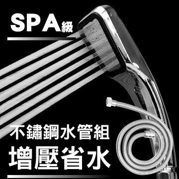 【TRENY直營】(不鏽鋼水管2米+S...