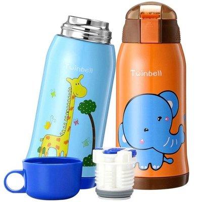 保暖杯l兒童保溫杯帶吸管兩用防摔寶寶水杯幼兒園小學生便攜水壺