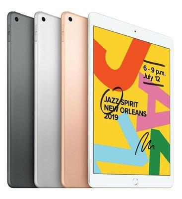 全新未拆美版WIFI 全球保固 Apple iPad 7th 最新款10.2吋七代iPad 特價預定 32GB