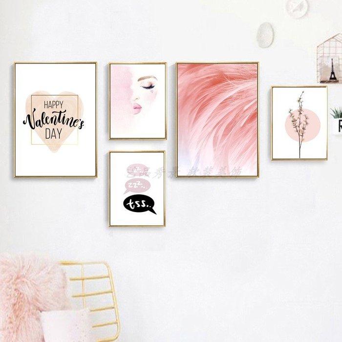 ☺暖暖屋☺傢居藝術館 現代簡約北歐粉色羽毛人臉字母裝飾畫/掛畫/有框畫/多款樣式/多種尺寸