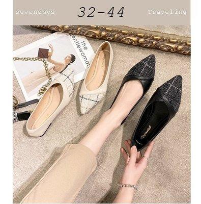 大尺碼女鞋小尺碼女鞋尖頭針織英倫風格子拼接平底鞋娃娃鞋包鞋(32-44)