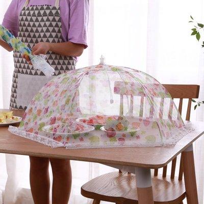 衣萊時尚-可折疊餐桌罩防蠅飯菜罩時尚蕾...