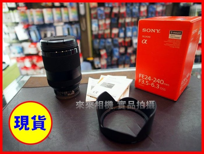 來來相機 SONY FE 24-240mm F3.5-6.3 OSS 望遠變焦鏡 a72 a7rm2