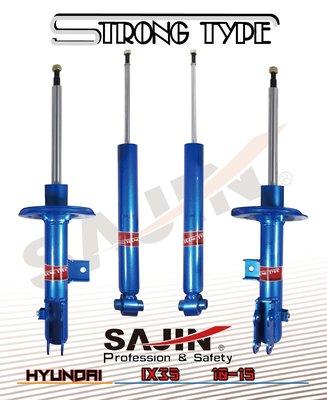 【SAJIN】HYUNDAI IX35 STRONG TYPE 原廠型阻尼加強版改裝避震器