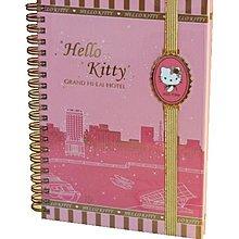 台灣 限定 高雄 漢來 大 飯店 Hi-Lai Kitty House Hello Kitty 法式 名媛 風 筆記 本