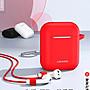 【贈2豪禮】USAMS 2代 PodFit+原廠 Airpods 1/2 矽膠保護套 掛鉤蘋果藍牙耳機周邊【ER795】