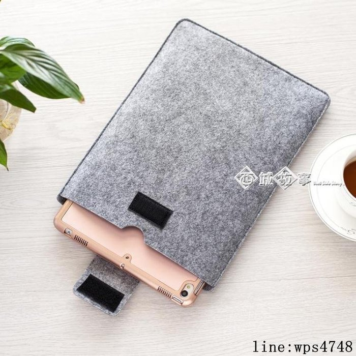 雲派 蘋果平板電腦ipad7.9/9.710.5/12.9英寸毛毯收納袋內膽包    好康免運