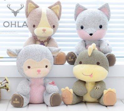 ☆歐拉雜貨屋☆日系針織動物小狗狐狸恐龍綿羊寶寶安撫娃娃玩偶玩具寶寶禮物彌月禮