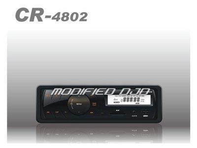 DJD 16 INN-I0230 CR4802(2014) 創新牌 INNOVATIVE 1-DIN RADIO 主機