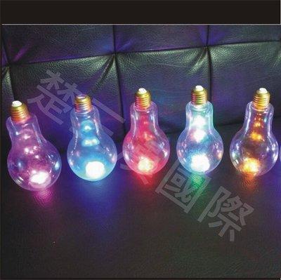 現貨 創意發光燈泡造型 發光塑膠瓶 燈泡杯 /燈泡飲料奶茶瓶/燈泡飲料塑膠瓶/燈泡造型瓶/發光版*一箱