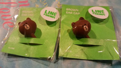 熊大耳機塞