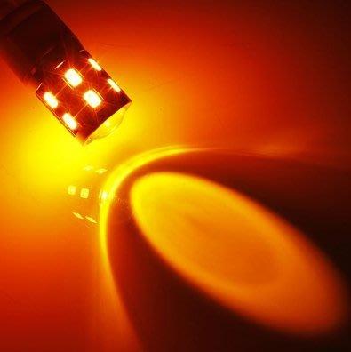 ◇光速LED精品◇1156 5030 18SMD+3W CREE 12W 透鏡 魚眼 方向燈 白光 黃光 直購350元