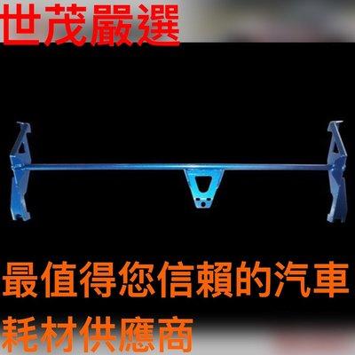 世茂嚴選 CUSCO SUZUKI SWIFT SPORT 2018- ZC33S 前水箱護罩拉桿