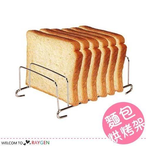 八號倉庫 氣炸鍋專用配件 不銹鋼吐司架 麵包架【1Z053M413】
