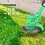 現貨 42V割草機 除草機 充電式無線割草機 鋰電割草機 電動割草機 打草機 家用除草機 修草機 西城集市