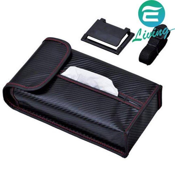 【易油網】【缺貨】SEIWA 4WAY多功能面紙盒 (碳纖) W846