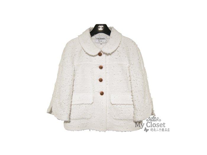 My Closet 二手名牌 Chanel 2017 白色小圓領 A- Line 雙口袋 八分寬袖 軟呢外套