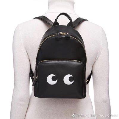 【全新正貨私家珍藏】Anya Hindmarch Eyes Backpack黑色眼睛款真皮雙肩包((特價))