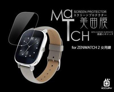 附免費代貼卡【近滿版】美曲膜亮面螢幕保護貼,(2片裝),ASUS ZENWATCH2 女用錶 適用