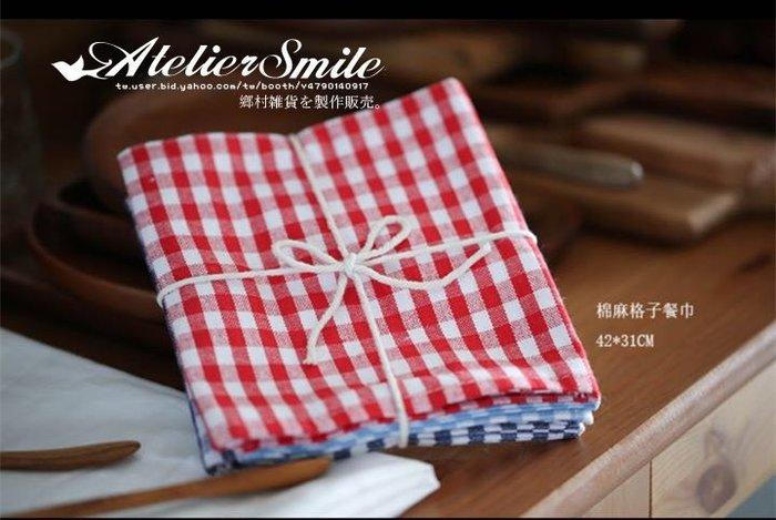 [ Atelier Smile ] 鄉村雜貨 北歐風 馬卡龍色 格子純棉餐墊  野餐墊 40*30 三件組 (現+預)