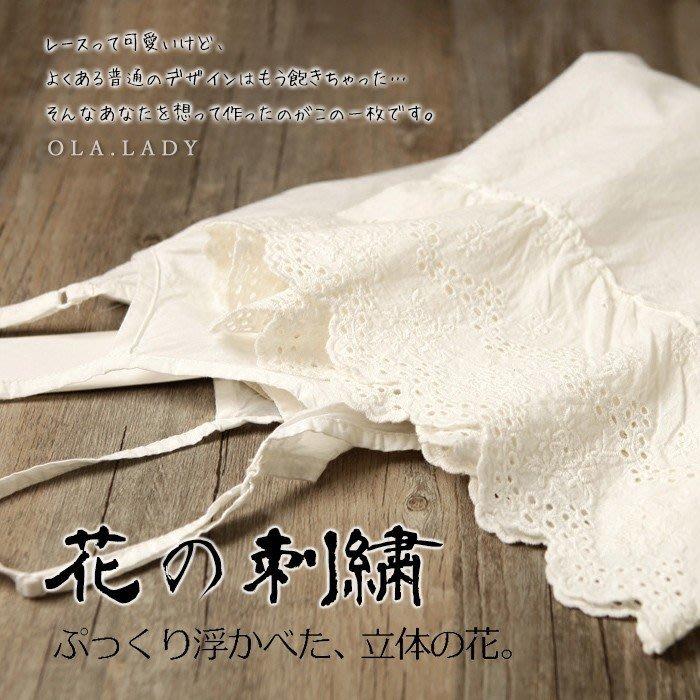 日系森女 刺繡花邊裙襬 百搭純色吊帶裙 內搭襯裙#G1117預購☆Le.Marron☆
