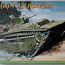 Italeri 1:35  LVT-(A) 1 Alligator 兩棲攻擊坦克  (Dragon/Tamiya/Revell)