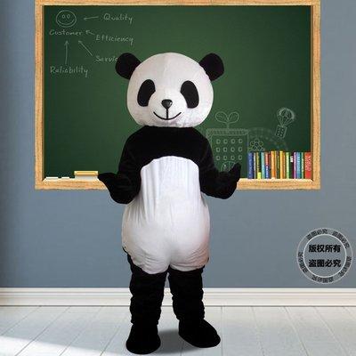 老虎卡通人偶服裝大小熊貓套裝行走玩偶公仔衣服活動表演頭套道具